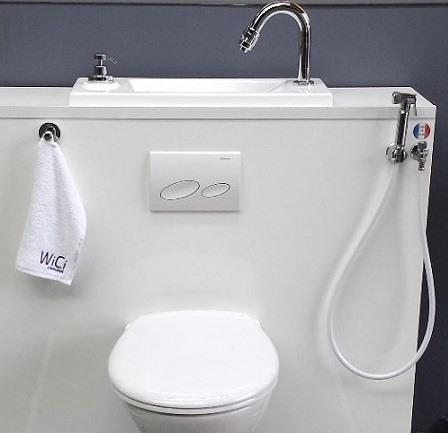 La douchette wc : que des avantages !